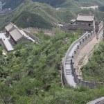 Great Wall, China — Stock Photo #18465481