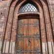 Vintage door, Oslo, Norway - Stockfoto