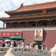 Forbidden city and mao portrait, Beijing, China — Stock Photo
