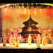 Performance in the theater, Beijing, China — Stock Photo