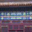 Stock Photo: Forbidden city in Beijing, China
