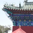 Architecture details in The Forbidden City, Beijing, China - Stock Photo
