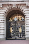 Ornate gates, London, GB — Stock Photo