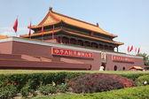 Forbidden city and mao portrait, Beijing, China — Stock Photo