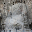 Stock Photo: Big Vairocanof Longmen BuddhGrottoes