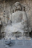 The Big Vairocana of Longmen Buddha Grottoes — Stock Photo