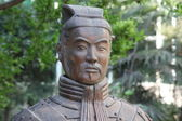Terracotta Soldier, high ranking officer — Stock Photo