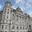 Постер, плакат: Port of Liverpool Building