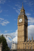 Big ben och houses av parlamentet, london, storbritannien — Stockfoto