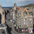 Stock Photo: Edinburgh city