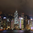 Hong Kong at night — Stock Photo #21521181