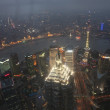 Cityscape of Shanghai, China - Stock Photo