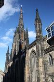 Old town in Edinburgh, Scotland — Stock Photo