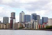 London Financial Hub — Stock Photo