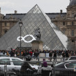 Stock Photo: Louvre