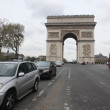 Arc de Triomphe, Paris, France — Stock Photo #25332059