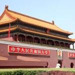 Постер, плакат: BEIJING JUNE 11: Tienanmen Gate The Gate of Heavenly Peace