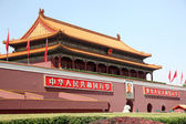 BEIJING - JUNE 11: Tienanmen Gate (The Gate of Heavenly Peace) — Stock Photo