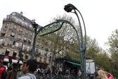 A Metro transportation entrance in Paris — Stock Photo