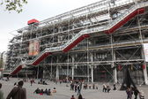 Centre Georges Pompidou — Stock Photo