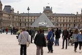 PARIS - APRIL 27: go to famous Louvre museum on April 27, — Stock Photo