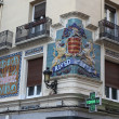 Streets of Zaragoza, Spain — Stockfoto