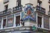 Streets of Zaragoza, Spain — Stock Photo