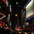 new york city - times square — Stock Photo