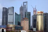 SHANGHAI - JUNE 15: Shanghai Pudong skyline — Stok fotoğraf