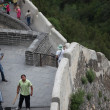 Stock Photo: BEIJING: Visitors walks on the Great Wall of China
