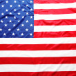 Closeup of American flag — Foto Stock