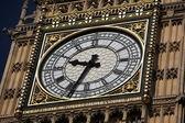 Clock of Big Ben in London, UK — Stock Photo