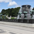 OSLO, NORWAY- JULE 26: Statues in Vigeland park in Oslo, Norway — Stock Photo