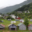 Stock Photo: Rural houses in Norway