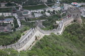 BEIJING - JUNE 12: Visitors walks on the Great Wall of China — Stock Photo