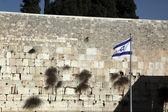 Wailing wall, Western Wall, Kotel, Jerusalem — Stock Photo