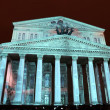 Bolshoi Theatre (Large, Great or Grand Theatre, also spelled Bolshoy) — Stock Photo