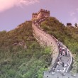 Stock Photo: Visitors walks on the Great Wall of China on the Great Wall of China