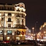 Night View of Hotel National and Tverskaya street — Stock Photo #32843723