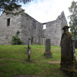 Gothic old cemetery in Blair castle — Stock Photo