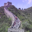 Stock Photo: Visitors on the Great Wall of China