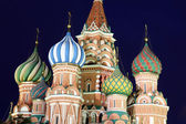 Dome of Intercession Cathedral St. Basil's on Red square — Foto de Stock