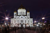 Night view of famous and beautiful Cathedral of Jesus Christ the — Stock Photo