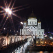 Night View Cathedral of Jesus Christ the Saviour — Stock Photo