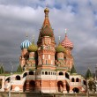 Intercession Cathedral St. Basil's  — Stock Photo