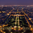 Stock Photo: Famous and Beautiful night view to Paris from the Eiffel Tower