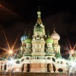 Intercession Cathedral St. Basil's  in Moscow — Stock Photo