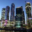 Skyscrapers City in Moscow — Stock Photo