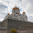 图库照片: Cathedral of Jesus Christ Saviour, Moscow, Russia