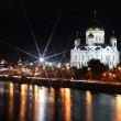 Famous and Beautiful Night View of Moskva river and Cathedral of Jesus Christ the Saviour — Stock Photo #37706565